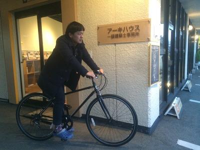 自転車購入しております。